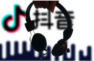 抖音教程百度云:抖音作品如果投了DOU+就会上热门吗?