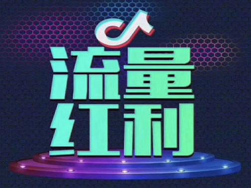 郑州网红抖音培训:小七今天教你如何去除抖音水印-第3张图片-小七抖音培训