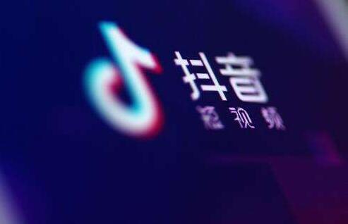 讲师李小曼抖音:如何提高抖音短视频带货能力?-第1张图片-小七抖音培训