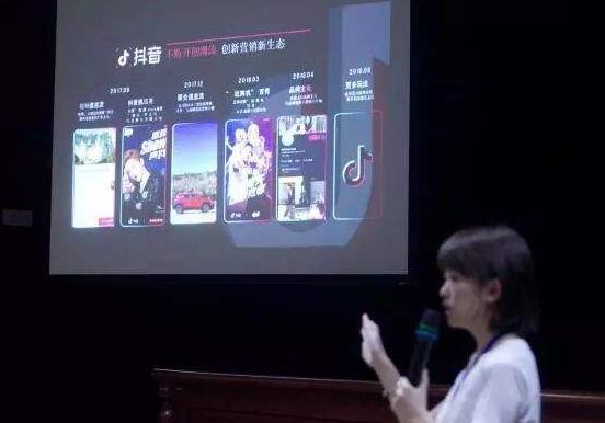 讲师李小曼抖音:如何提高抖音短视频带货能力?-第2张图片-小七抖音培训