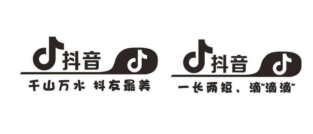 讲师李小曼抖音:如何提高抖音短视频带货能力?-第3张图片-小七抖音培训