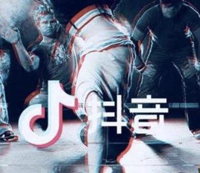 上海抖音培训:抖音用哪些技巧去拍更容易火-第2张图片-小七抖音培训