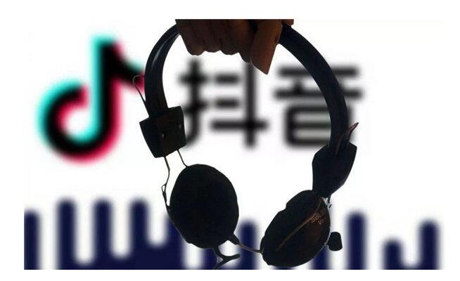 深圳抖音培训机构:抖音赚钱新公式-第1张图片-小七抖音培训
