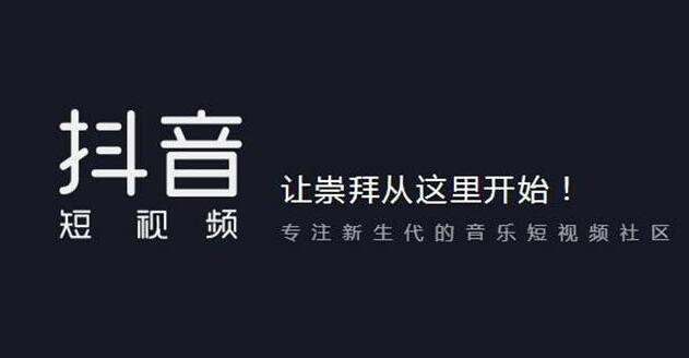 广州抖音培训:怎么快速突破抖音限流? -第1张图片-小七抖音培训
