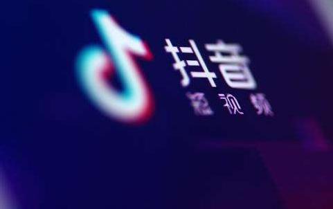 广州抖音培训:怎么快速突破抖音限流? -第3张图片-小七抖音培训
