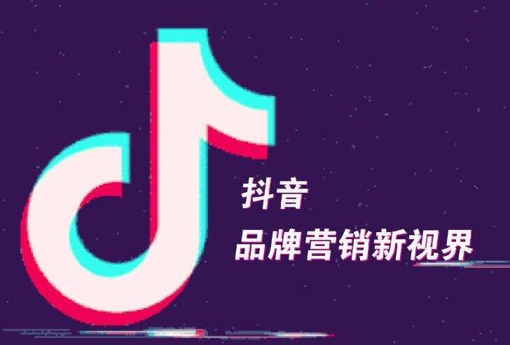 广州抖音课程培训:抖音矩阵的六种常见玩法-第1张图片-小七抖音培训