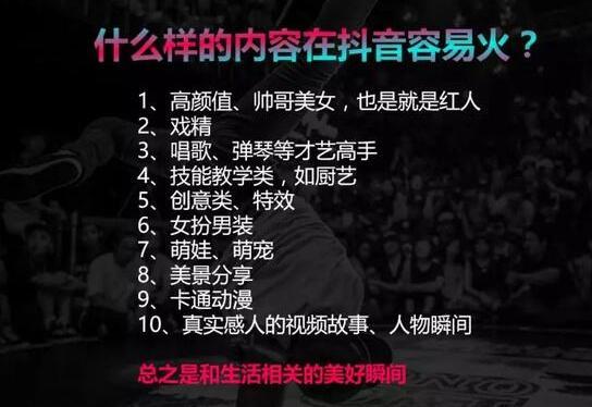 广州抖音课程培训:抖音矩阵的六种常见玩法-第2张图片-小七抖音培训