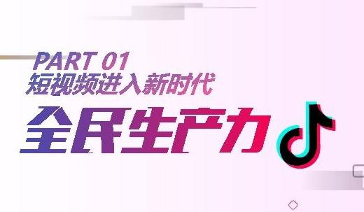 太原<a href=