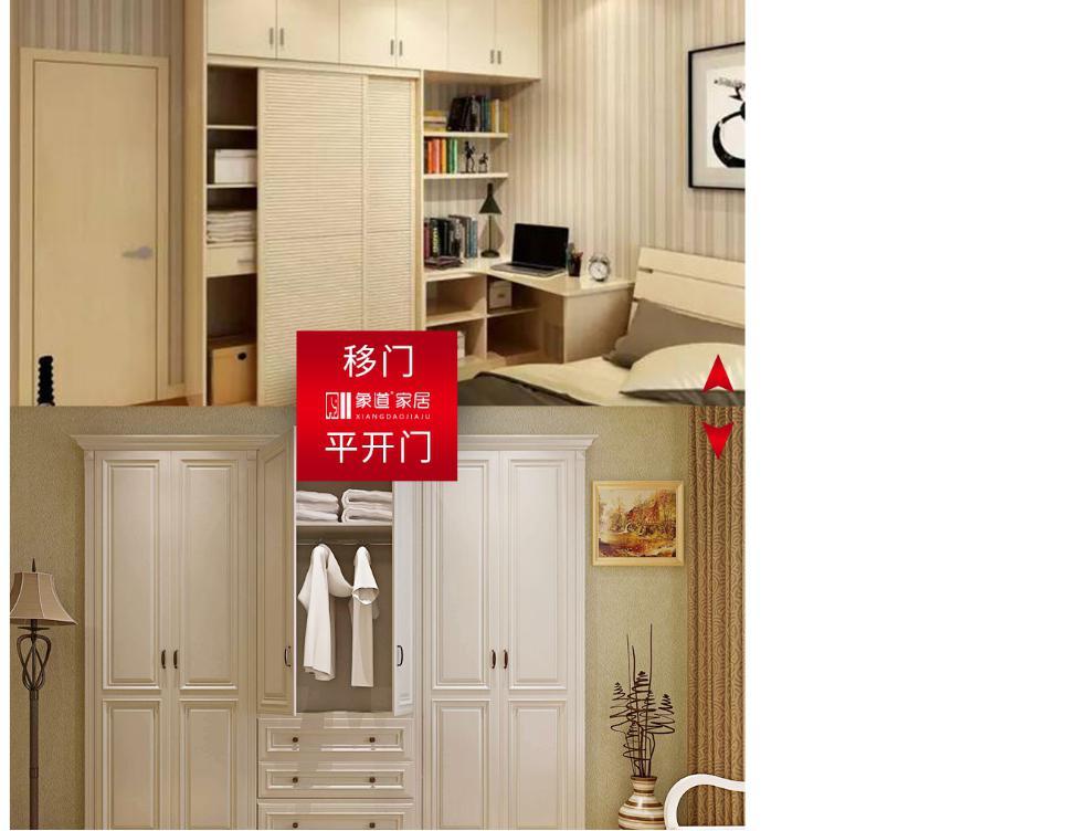 象道板材:木工说(3期)板材装衣柜时,移门&平开门两者该如何选?